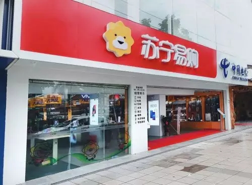 苏宁小店易主,新零售版图却日渐清晰!