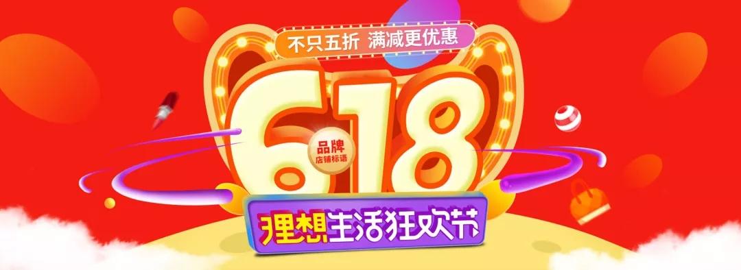 没有刘强东发声的京东618怎么撑过去?
