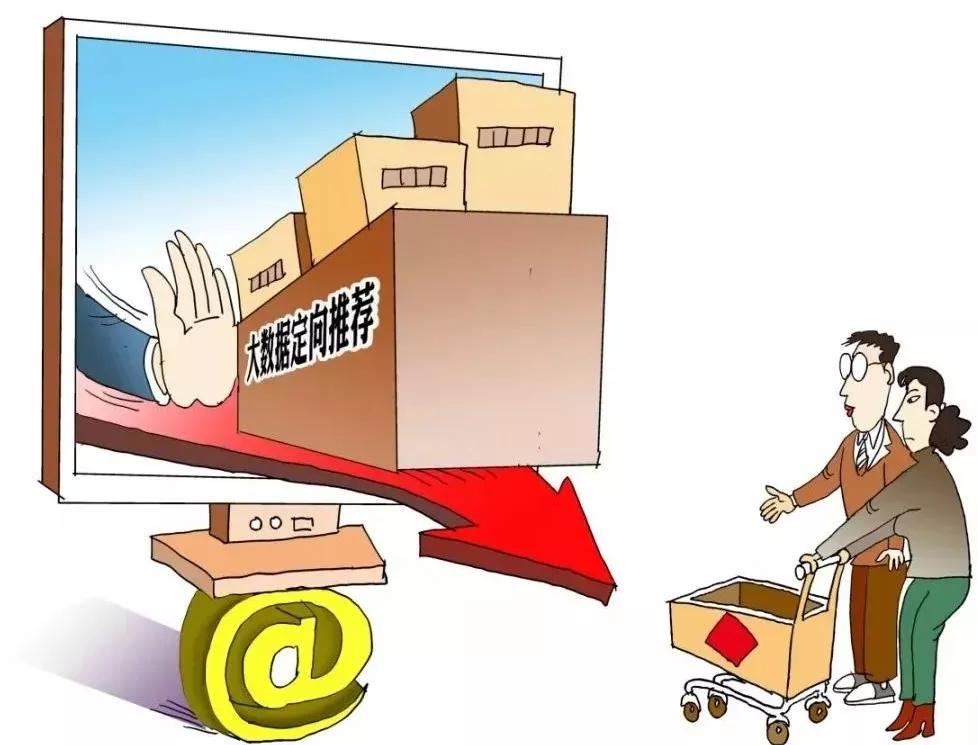 1号店董事长浅谈未来电子商务十大发展趋势